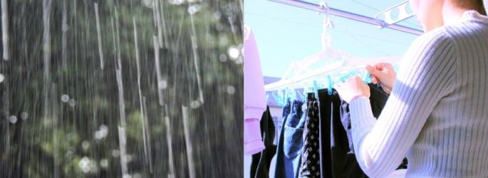 洗濯物干し