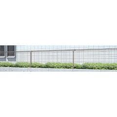 ハイグリッドフェンス 11型
