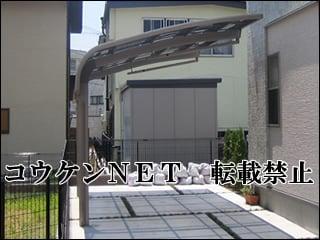 長野県S様 施工後の写真