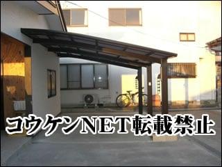 福島県U様 施工後の写真