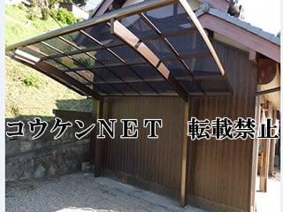奈良県 N様