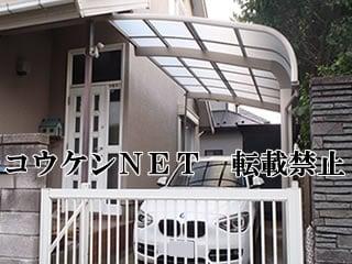 神奈川県 S様