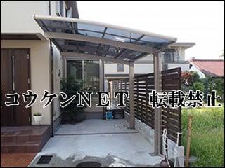 神奈川県 H様