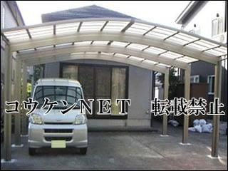新潟県 Y様