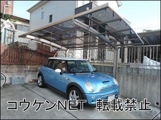 奈良県 T様