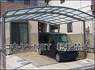 愛知県S様 施工後の写真