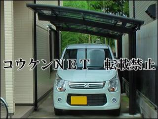 東京都Y様 施工後の写真