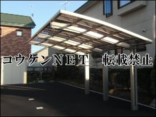 北海道K様 施工後の写真
