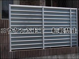 神奈川県 K様