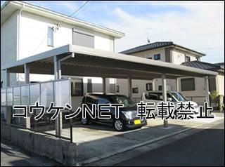 佐賀県Y様 施工後の写真