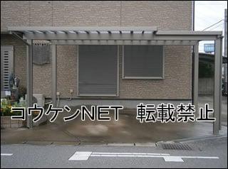 千葉県S様 施工後の写真