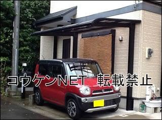 神奈川県O様 施工後の写真