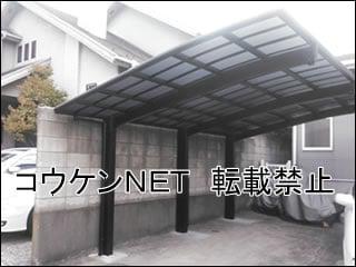 福井県I様 施工後の写真