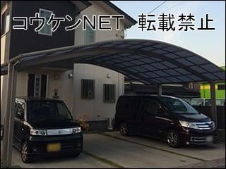 熊本県M様 施工後の写真