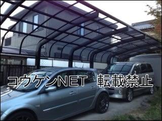 神奈川県H様 施工後の写真