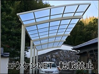 香川県K様 施工後の写真