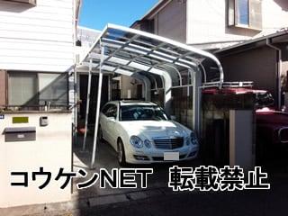 神奈川県S様 施工後の写真