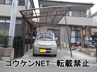 埼玉県S様 施工後の写真