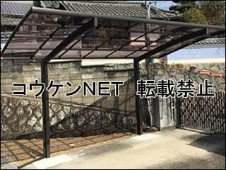 奈良県 M様
