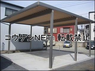 神奈川県K様 施工後の写真