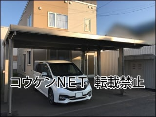 北海道M様 施工後の写真