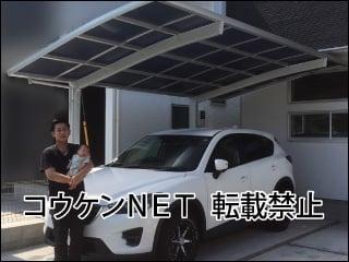 埼玉県U様 施工後の写真