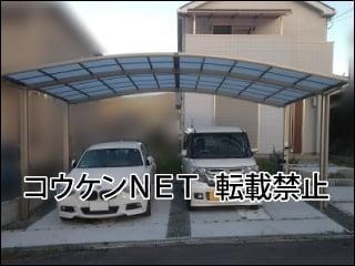 奈良県O様 施工後の写真