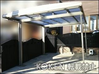 神奈川県F様 施工後の写真
