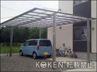 広島県T様 施工後の写真