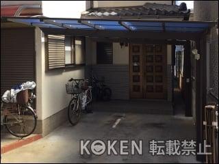 兵庫県S様 施工後の写真