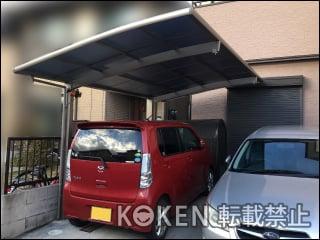 滋賀県F様 施工後の写真